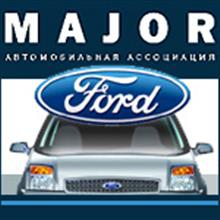 Major Auto - Ford