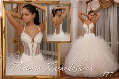 «Wedding dress»